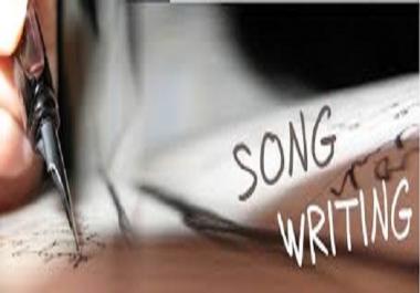 full Lyric feedback from songwriter, producer & engineer